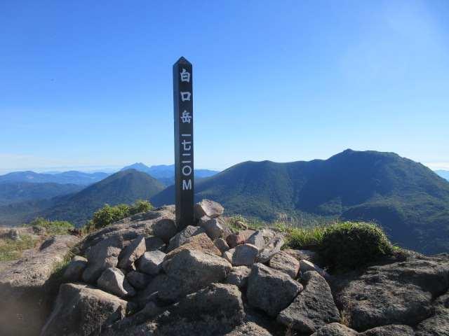 IMG0105JPG白口岳大船山平治岳