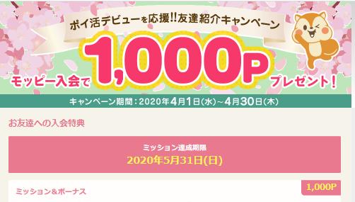 スクリーンショット (1030)