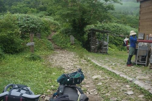 平標山写真09