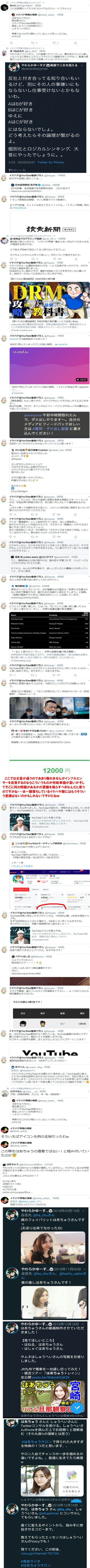 200323-A3