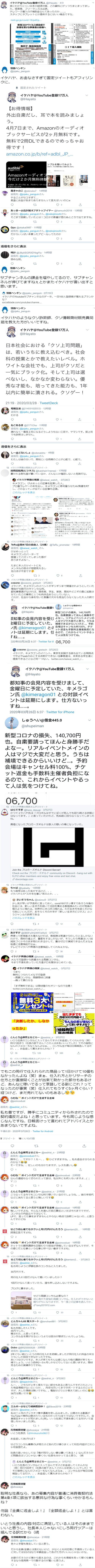 200331-A3