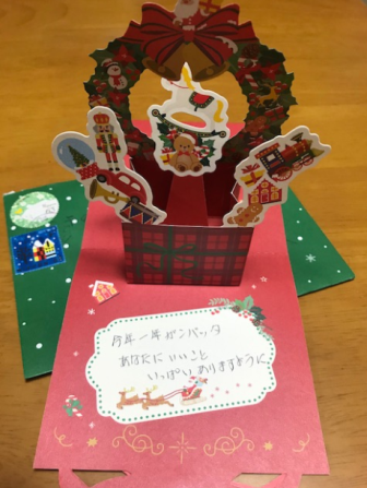 20201218クリスマスカード