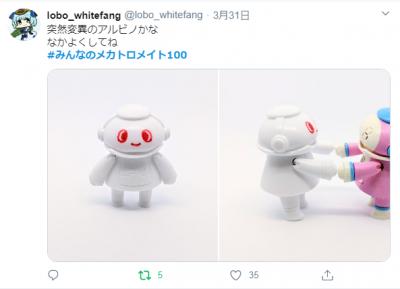 lobo_whitefangさん