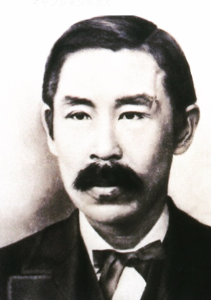 JoeNiishima