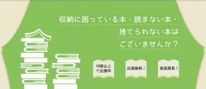 森川古書店店長