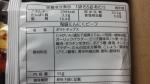 山芳(ヤマヨシ)製菓「ポテトチップス 鬼盛!!にんにくビーフ」