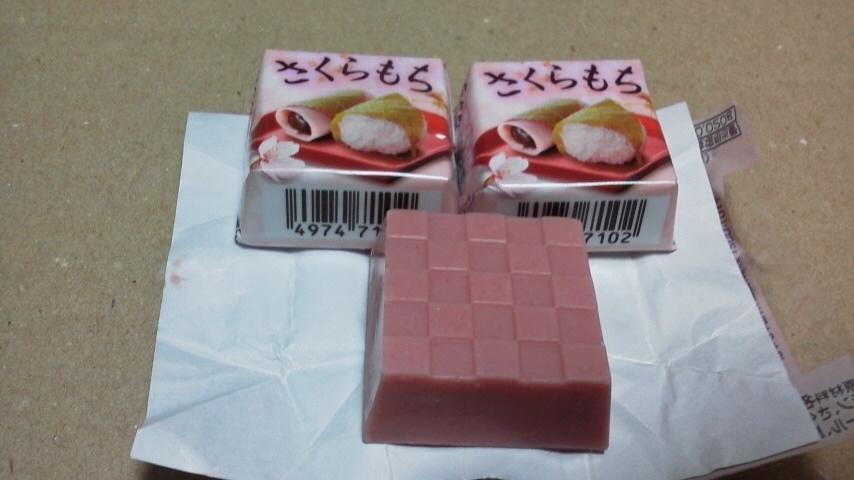 チロル「チロルチョコ さくらもち」
