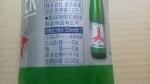 アサヒ飲料「三ツ矢サイダー シルバー」