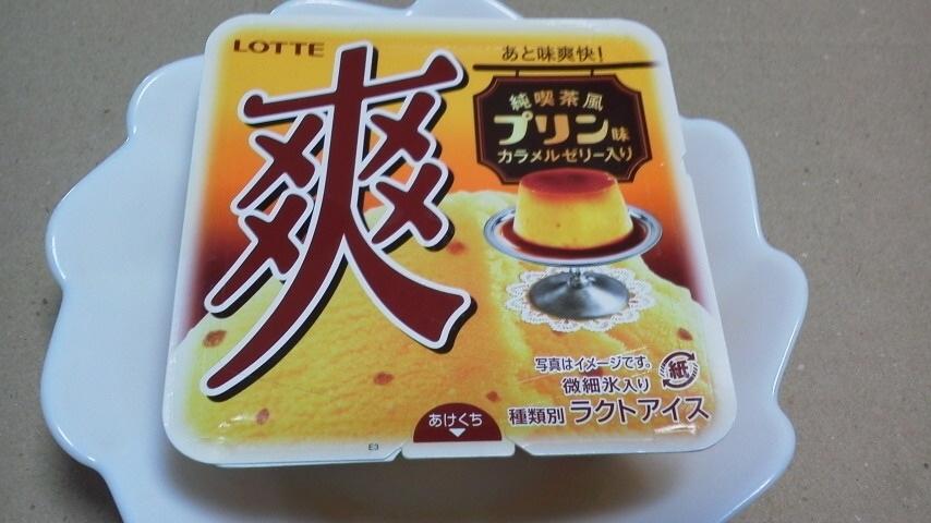 ロッテ「爽 純喫茶風プリン味」