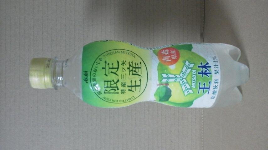 アサヒ飲料「特産三ツ矢 青森県産王林」