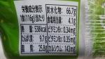 明星食品「明星 一平ちゃん夜店の焼そば わさびマヨ醤油味」
