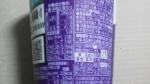 明星食品 「チャルメラカップ エヴァンゲリオン 豚骨醤油」