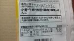 カルビー「ポテトチップス サッポロポテトバーベQあじ」
