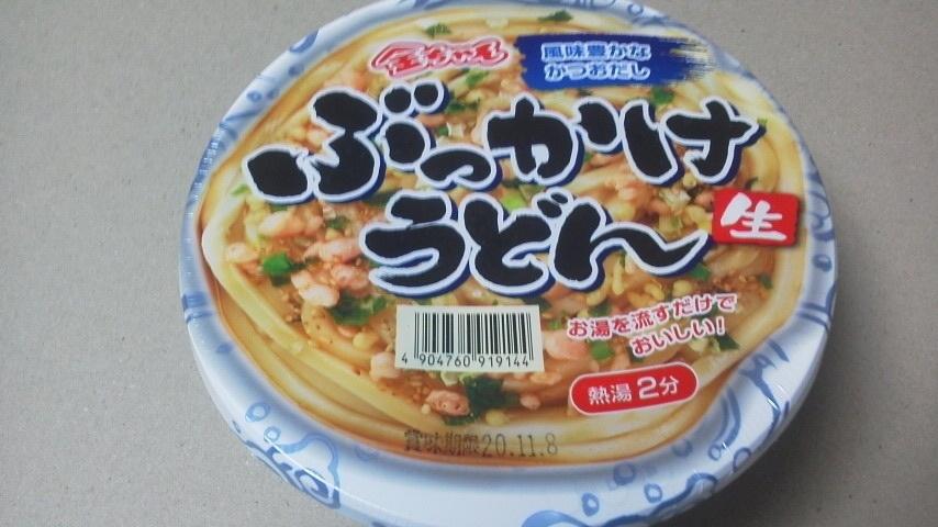 徳島製粉「金ちゃんぶっかけうどん」