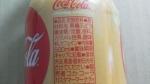 日本コカ・コーラ「コカ・コーラ オレンジバニラ」