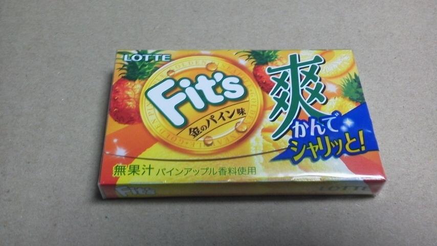 ロッテ「フィッツ 爽 金のパイン味」