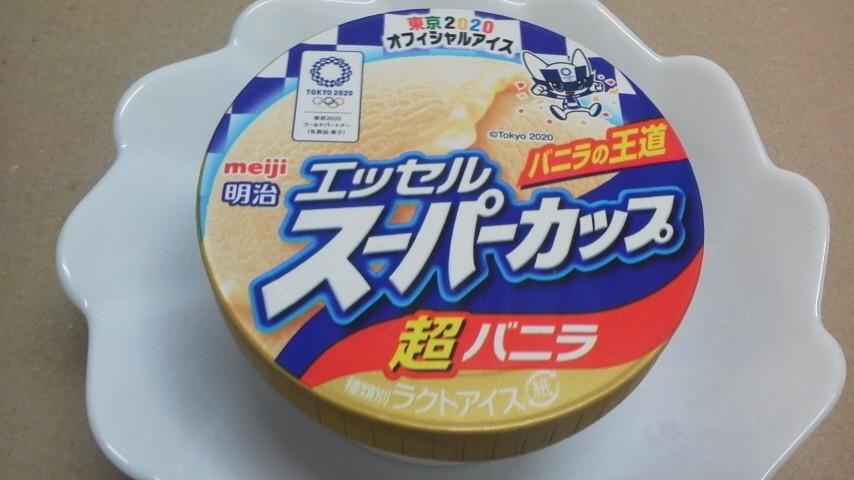 アイスクリームに賞味期限表示