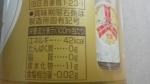 アサヒ飲料「三ツ矢サイダー クラシック」