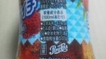 サントリー飲料「ペプシ ジャパンコーラ ソルティライチ」