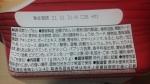 東洋水産「マルちゃん やみつき旨辛 辛赤 東京系油そば旨辛MIX」