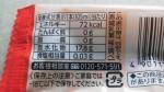 赤城乳業「ガリガリ君 乳酸菌飲料味」