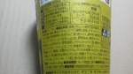 明星食品「明星 スタミナ源たれゴールド使用 ガツンとにんにくスタミナラーメン」