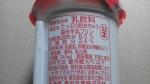 森永乳業「たっぷり飲めちゃう森永牛乳プリン」