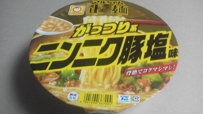 東洋水産「マルちゃん正麺 カップ がっつり系ニンニク豚塩味」