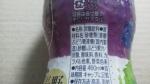アサヒ飲料「特産三ツ矢 長野県産巨峰」