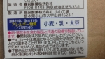 森永製菓「チョコボール 森永ホットケーキ味」