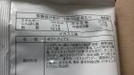山芳(ヤマヨシ)製菓「ポテトチップス イカスミ味」
