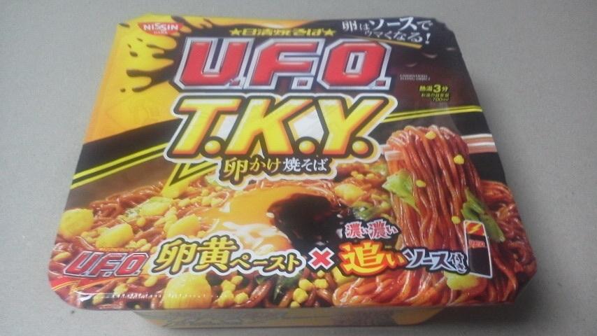 日清食品「日清焼そばU.F.O. T.K.Y. 卵かけ焼そば 濃い濃い追いソース付き」
