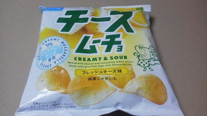 コイケヤ(湖池屋)「チーズムーチョ フレッシュチーズ味」