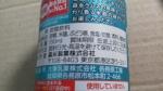 森永製菓「スパークリング米麹甘酒<ラムネ味>」