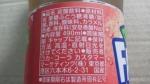コカ・コーラ「ファンタ 芳醇アップル」