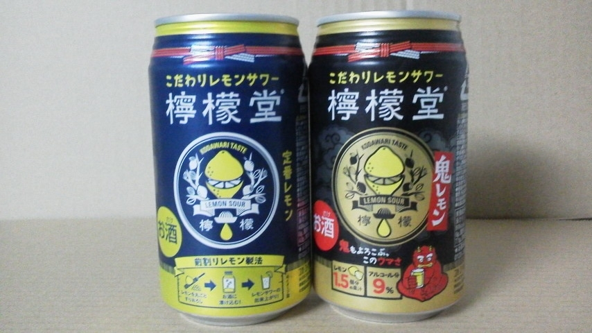 コカ・コーラ「檸檬堂2種」