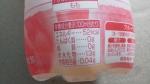 アサヒ飲料「アサヒ 三ツ矢 ぜいたく桃」