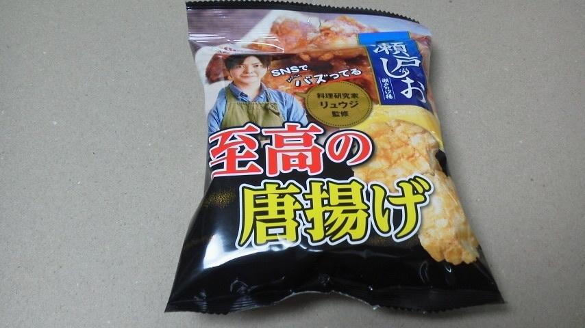 栗山米菓Befco(ベフコ) 「瀬戸しお 至高の唐揚げ」