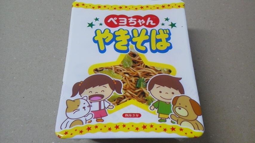 まるか食品「ペヨちゃんやきそば」