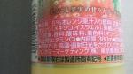 コカ・コーラ「ファンタ プレミアオレンジ」
