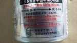 アサヒ「アサヒスーパードライ 生ジョッキ缶」