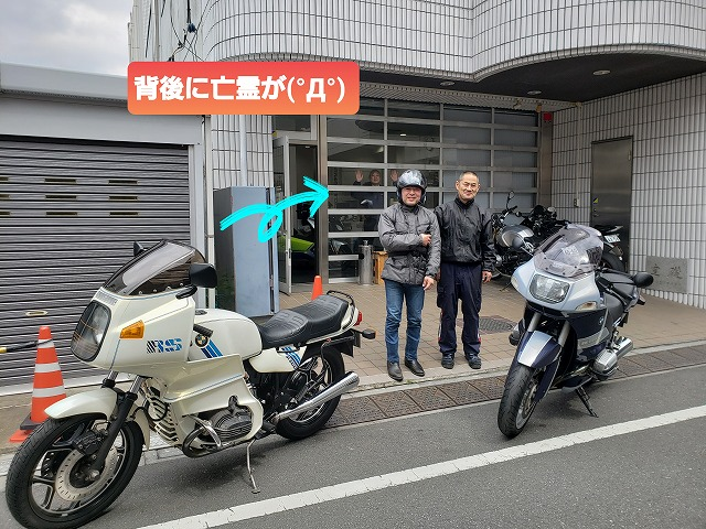Motorrad Suginami オフィシャルブログ