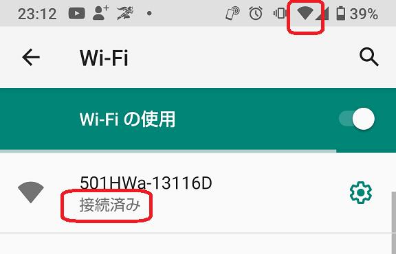 501hw-10.png