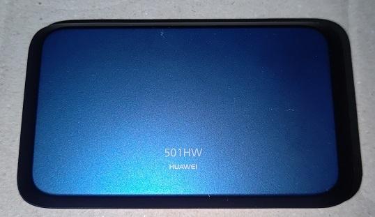 501hw-2.jpg