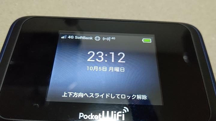 501hw-6.jpg