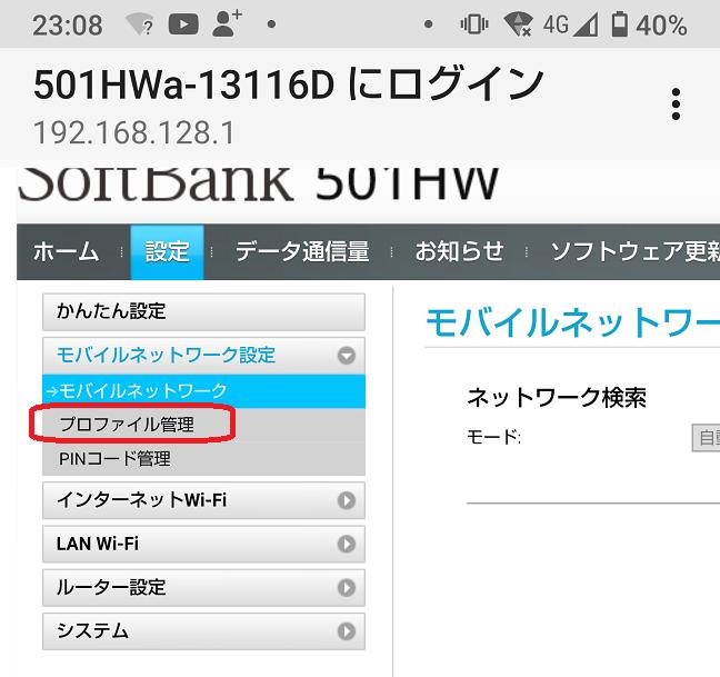 501hw-8.png