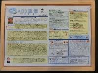 尾上さん20200123 (1)