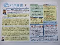 尾上さん20210123(9)