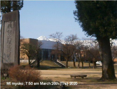 01e 500 200326 MtMyoko