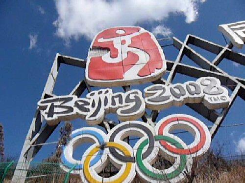 04ab 500 Beijing Olympics